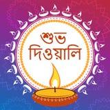 Llustration płonący diya na Szczęśliwym Diwali, lekki festiwal India royalty ilustracja