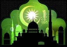 Éléments de célébration musulmans Images libres de droits