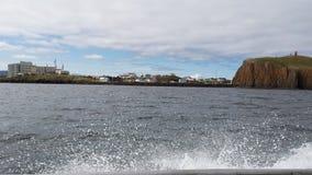 Lmur Islanda del ³ di Stykkishà Fotografie Stock Libere da Diritti
