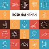 Línea iconos del día de fiesta del año de Art Rosh Hashanah Jewish New fijados Imagen de archivo libre de regalías