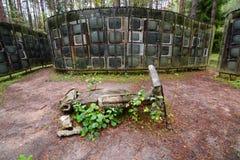 LNK Infotree da Karosas Parka di Europos vilnius lithuania Fotografie Stock Libere da Diritti