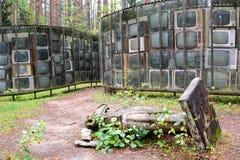 LNK Infotree vid Karosas Europos anoraker vilnius lithuania Royaltyfria Bilder