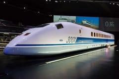 Lo SCMaglev ed il parco ferroviario Immagine Stock
