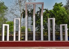 Lo Shaheed Minar nel Bangladesh fotografia stock libera da diritti