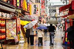 Lo Shinsekai di Osaka Immagini Stock Libere da Diritti
