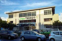Lo sport del country club ed il centro ricreativo Rishon LeZion si ramificano Fotografia Stock