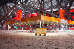 Lo stadio del cittadino di Pechino Fotografie Stock