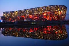 Lo stadio di cittadino di Pechino Fotografie Stock