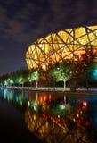 Lo stadio nazionale di Pechino (il nido dell'uccello) Fotografie Stock Libere da Diritti