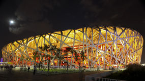 Lo stadio nazionale di Pechino (il nido dell'uccello) Fotografia Stock Libera da Diritti