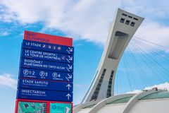 Lo stadio olimpico di Montreal Fotografie Stock
