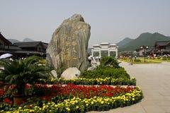 Lo stele di Shaolin Temple fotografia stock libera da diritti