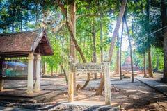 Lo stile di Lanka rovina la pagoda del tempio di Wat Mahathat in Muang Kao Historical Park, la città antica di Phichit, Tailandia Immagine Stock Libera da Diritti