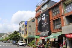 Lo streetscape gushan del pilastro del traghetto Immagine Stock Libera da Diritti