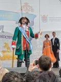 Lo zar Peter The Great accoglie favorevolmente i partecipanti della palla di nazionalità Immagine Stock