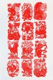 Lo zodiaco cinese Fotografia Stock Libera da Diritti