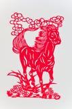 Lo zodiaco cinese Fotografia Stock