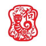 Lo zodiaco rosso del cane del taglio della carta nella parola cinese di simboli del fiore e della struttura significa il cane Immagine Stock