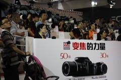 Lo zoom di potere, Canon avverte l'area Fotografia Stock Libera da Diritti