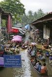 Loating Market in Damnoen Saduak, Thailand Stock Photos