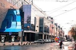 Lobachevsky plac - Biznesowego Centre i mody galeria Fotografia Royalty Free