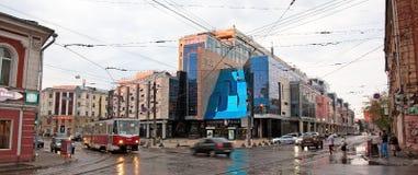 Lobachevsky plac - Biznesowego Centre i mody galeria Nizhny N Obrazy Royalty Free