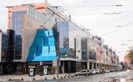 Lobachevsky placu Biznesowy Centre i mody galeria Nizhny Nov Zdjęcia Royalty Free