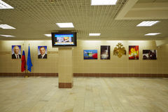 Lobby of Academy of State Fire Service Emergency Stock Photography
