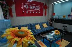 The lobby of China Merchants Bank. The hall of China Merchants Bank, the place to receive customers Stock Photos