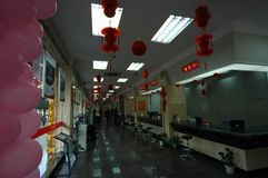 The lobby of China Merchants Bank. The hall of China Merchants Bank, the place to receive customers Stock Photography