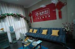 The lobby of China Merchants Bank. The hall of China Merchants Bank, the place to receive customers Stock Photo