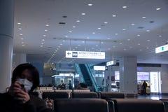 Lobby d'aéroport à l'international Japon de Haneda | Voyage et transport de l'Asie Image libre de droits