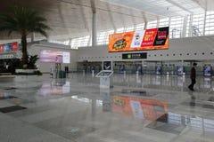 Lobby of t4 terminal, amoy city, china Royalty Free Stock Photo