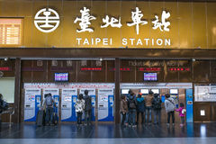 Lobby of Taipei Station Stock Photos