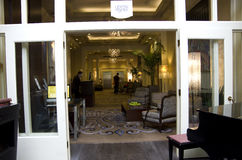 Lobby von Alexis Hotel Lizenzfreie Stockfotografie