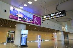 Lobbyen av t4 terminalen, amoy stad, porslin Fotografering för Bildbyråer