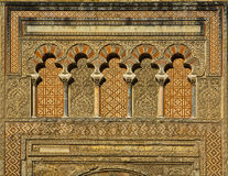 Lobulated archs outside the mosque Stock Photography