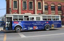 Local bus in Yangon Stock Images