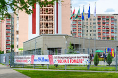 Local de encontro XVII da mola da exposição do International em Gomel, Bielorrússia Fotos de Stock