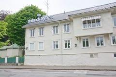 Local Hallandsposten newspaper office Royalty Free Stock Photography