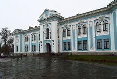Local History Museum. Facade of the building of the museum of local lore, in the city of Zhitomir, Ukraine Stock Photo