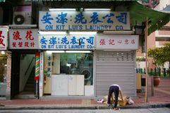Local laundry in Hong Kong city Royalty Free Stock Photography