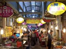 Free Local Market, Gyeongju, South Korea. Stock Photography - 55963232