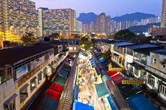 Local market in Hong Kong at night Stock Photography