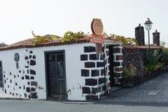 Local museum in village Alfarero del Arguayo Stock Photo
