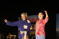 Local opera acting on a stage, north china Stock Photos
