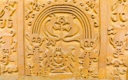 Local sagrado Arco Iris Trujillo Peru dos baixos relevos fotografia de stock royalty free