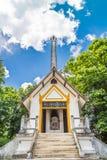 Local tailandês do crematório do estilo fotos de stock
