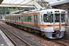 Local train in Japan Royalty Free Stock Image