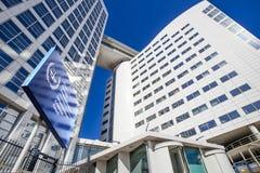 Locali della Corte penale internazionale Fotografia Stock